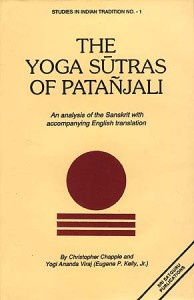 the_yoga_sutras_of_patanjali_an_analysis