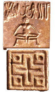 Indus_seal