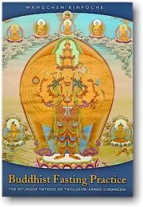 FASTING PRACTICE OF NYUNGNE | Deinayurveda