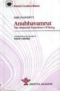 shri_jnandevs_anubhavamrut_the_immortal_experience_ide585