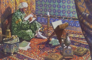 al mawardi philosopher From al- mawardi's administrative approach, ibn  understand al-ghazat and  his works so we are able to  read the works of the philosophers al- farabi and.