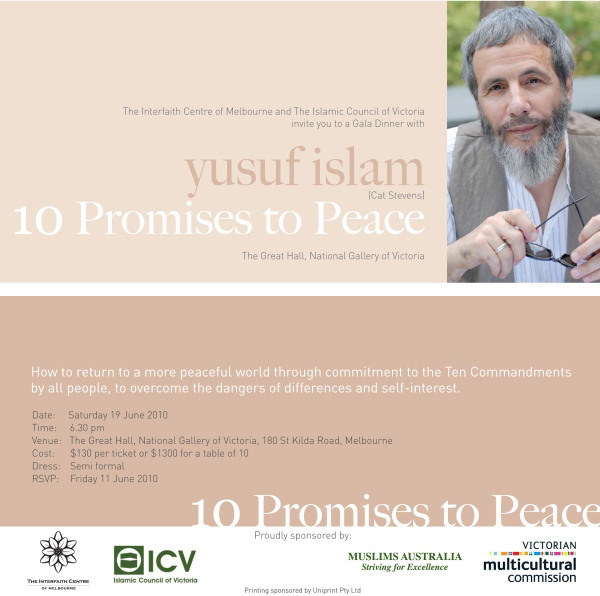 yusuf islam promises to peace