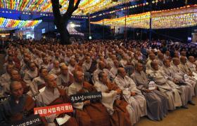 Jogye Order Host 2012 WFB Conference