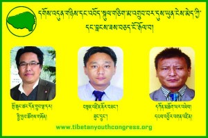 TYC-executives-indefinite-hunger-strike-poster-tib-b